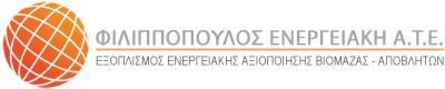 ΦΙΛΙΠΠΟΠΟΥΛΟΣ ΕΝΕΡΓΕΙΑΚΗ Α.Τ.Ε. Λογότυπο